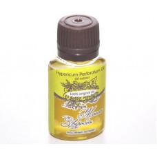Масло  ЗВЕРОБОЯ  Hypericum Perforatum Oil Unrefined экстракт нерафинированное  20 ml, 100% original oil