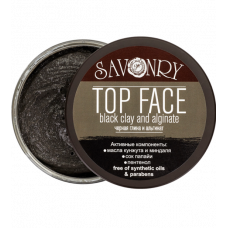 Маска для лица  TOP FACE  черная глина с альгинатом, для нормальной, жирной и комбинированной кожи, глубокое очищение, сужение пор  150g Savonry