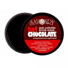 Антицеллюлитная пилинг-маска   HOT CHOCOLATE   180g Savonry